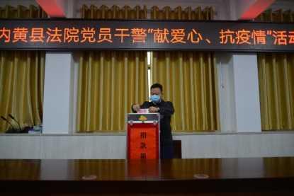内黄县法院党组书记、河南新闻院长王海军抗击疫情纪实